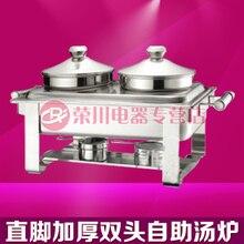 Поставки стол оборудования утолщение двойной слайдер печь суп md-7024a