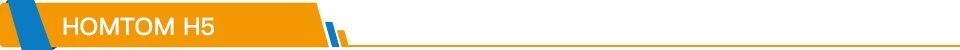 产品框架分割线-H5