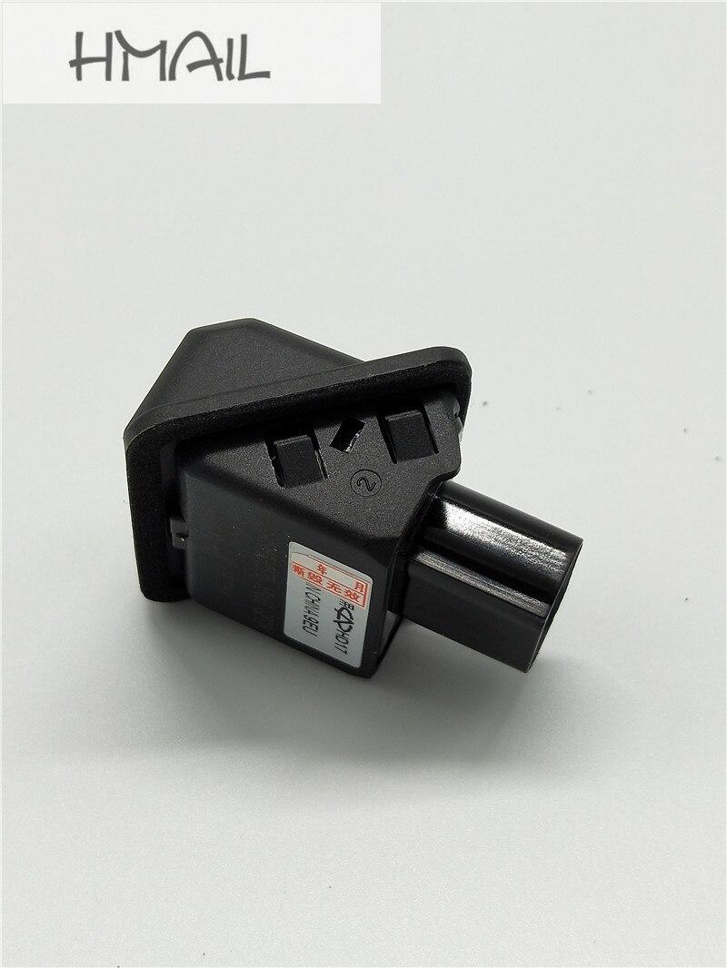 Caméra de recul pour chery arrizo7 nouveau A3 M11-7900305 J42-7900301