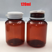20 шт 120 мл Янтарный цвет ПЭТ Медицинские бутылки, капсульные бутылки, пустые Упаковочные бутылки, таблетки контейнеры с белыми разрывными крышками