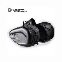 2018 wholesale retail PVC CARBON LOOK Saddle Bag Motorcycle Side Helmet Riding Travel Bags + Rain Cover One Pair 36l-58l цена 2017