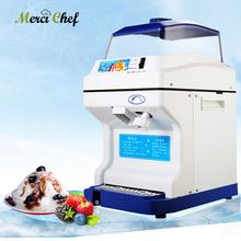 Commercial 300W Electric Ice Shaver Snow Cone Crusher Machine Adjustable Thickness Slushy Maker 220V  200kgs/h