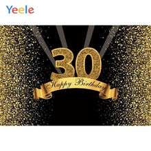 Yeele Happy 30th Birthday Party Photocall Background Gold Flash Woman Man Custom Vinyl Photography Backdrop For Photo Studio