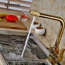 MTTUZK Площади Латуни горячей и холодной кухня очиститель воды кран 360 градусов вращающийся двойной ручкой на одно отверстие двойной способ