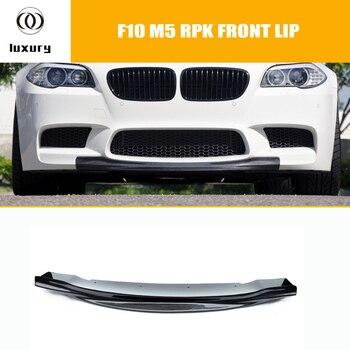 F10 M5 RPK Стиль углеродного волокна передний спойлер для BMW F10 M5 бампер 2010-2016 (не может поместиться F10 изменить на M5 вид)