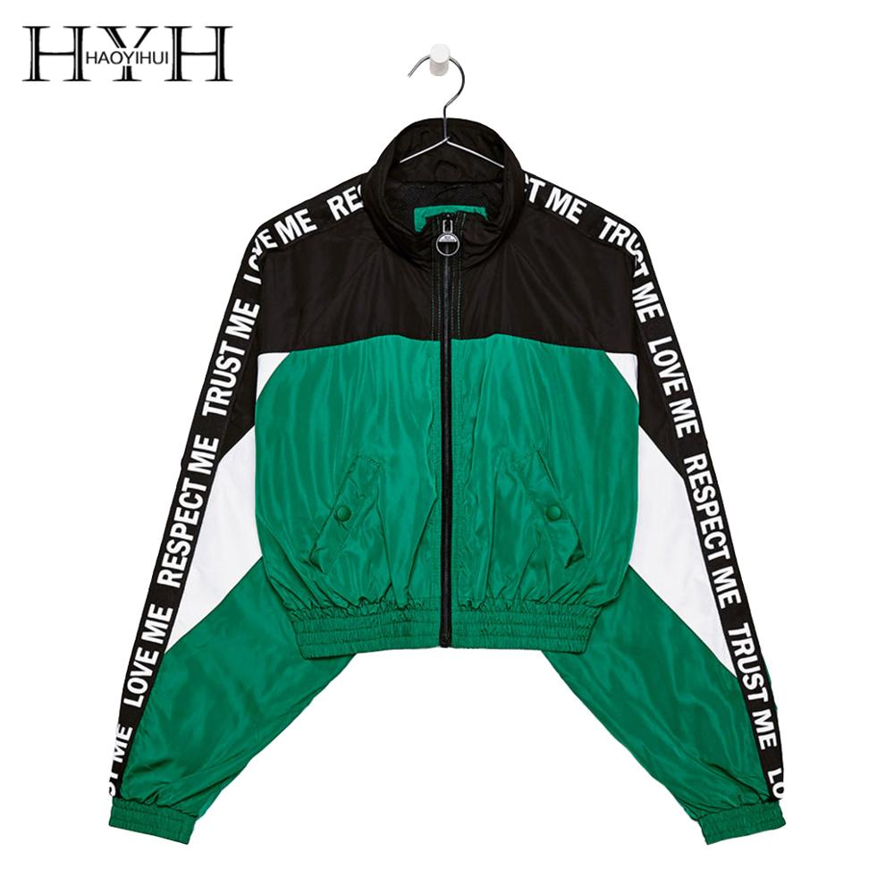 HYH Haoyihui Women Patchwork   Coat   Zipper Turn-  down   Collar Letter Pocket Autumn Outweater Loose Casual Preppy Style   Coat
