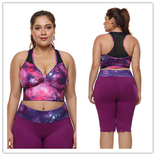 Plus Size Sport Workout Seamless Padded Bra for Women