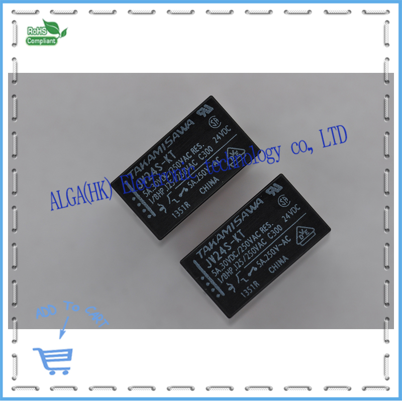 JV24S-KT 24VDC Original Relay And Free Shipping.