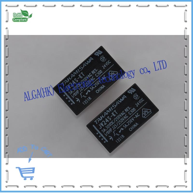 JV24S-KT 24VDC Original relay and free shipping. цена и фото