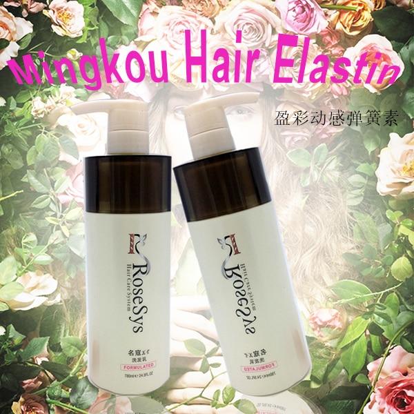 280ml Free shipping new hair gel styling elastin for professional salon free shipping got2b ultra glued invincible styling gel 6 oz 170g