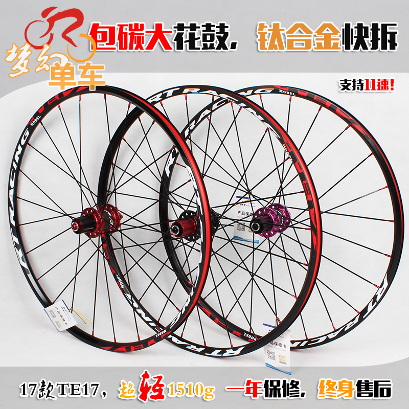 RT 2017 new ultra light bike bicycle 120 sound sealed bearing flat spokes big hub wheels wheelset support 11 speed Rim Rims wholesale price 2pcs chrome steel bicycle ball bearing rubber sealed for bike cycling bicycle self lubricated with grease