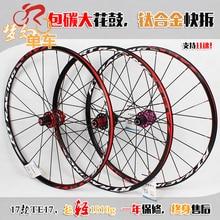 RT 2017 new ultra light bike bicycle 120 sound sealed bearing flat spokes big hub wheels wheelset support 11 speed Rim Rims