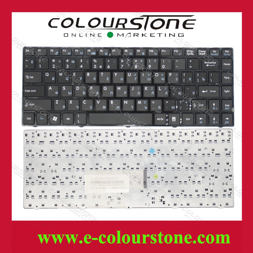 For MSI CR420 CR430 CR460 X370 CX420 CX420MX Russian language Keyboard with black frame laptop keyboard V111822AK1