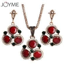 Турецкие свадебные комплекты ювелирных изделий красные африканские