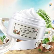 BINGJU Coconut Oil Whitening face Cream Anti frozen crack Body oil Anti Wrinkle Anti Aging Moist Nourishing Facial Cream