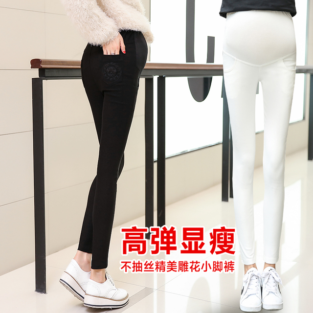25016 spring and autumn outfit maternity clothes high Waist pregnant women pants abdomen Adjustable Leisure pants