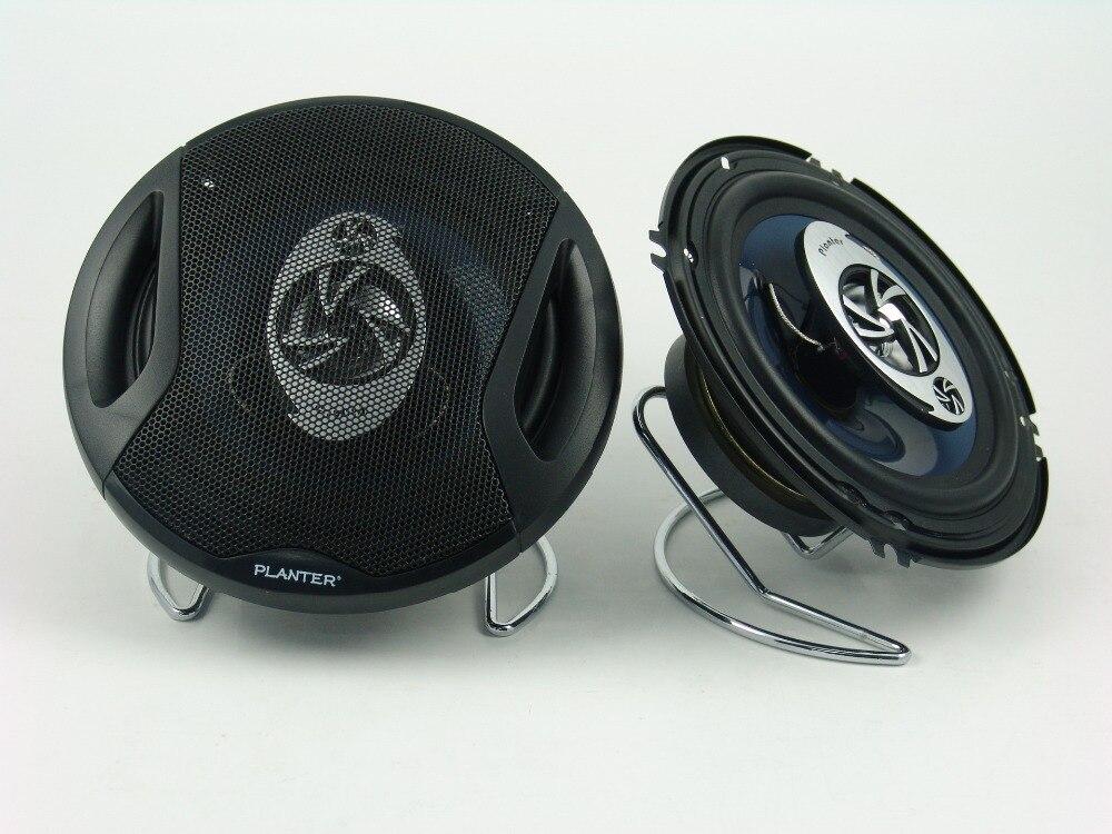 5 inch Three Way Coaxial Full Range Speaker Car Speaker Slim Type 4 ohm 300W