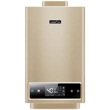 12L Интеллектуальный нагреватель воды с постоянной температурой, быстрый нагрев газа, безопасный выхлоп 23-D501H, безрезервуарная машина для нагрева горячей воды