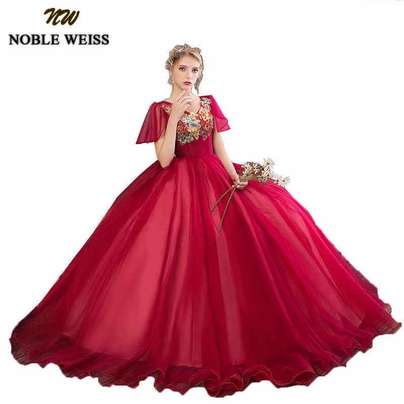 96deccd0b NOBLE WEISS Charming Burgundy Quinceanera Dresses Ball Gown Puffy Tulle  Sweet 16 Dress With Short Sleeves
