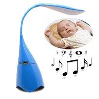 2in 1 Mini Bluetooth Speaker Dimmable LED Night Light For Children Kids Portable Wireless Speakers For
