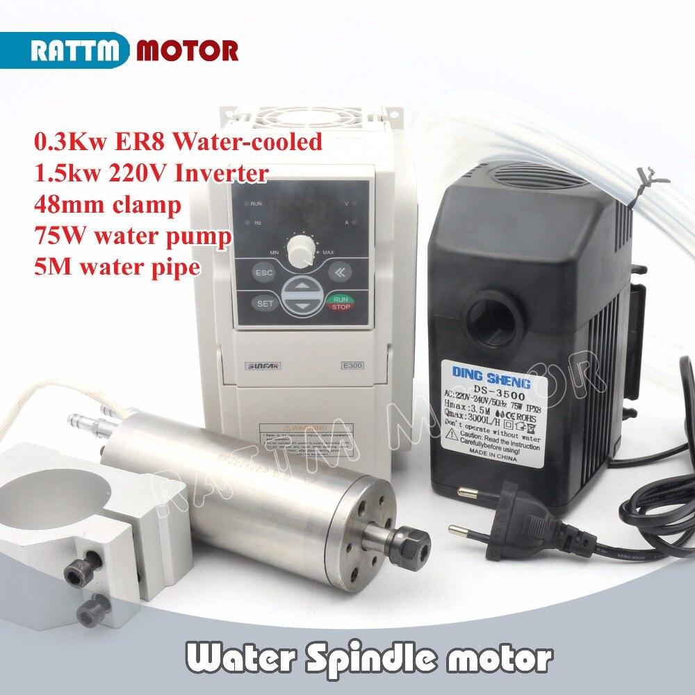 0.3KW 75 В с водяным охлаждением шпинделя ER8 4.5A 60000 об./мин. и 1.5kw Инвертор VFD и 48 мм зажим и 75 Вт водяной насос