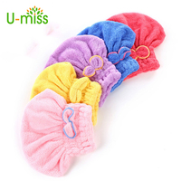 U-miss 5 Colors Microfiber Solid Quickly Dry Hair Hat Womens Girls Ladies Cap Bathing Tool Drying Towel Head Wrap Hat 5 PCS