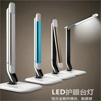 NEW Alloy DESK lamp eyeshield Dimmable Touch Table Lamps Color temperature adjustable High end fashion LED light gift DESK Lamp