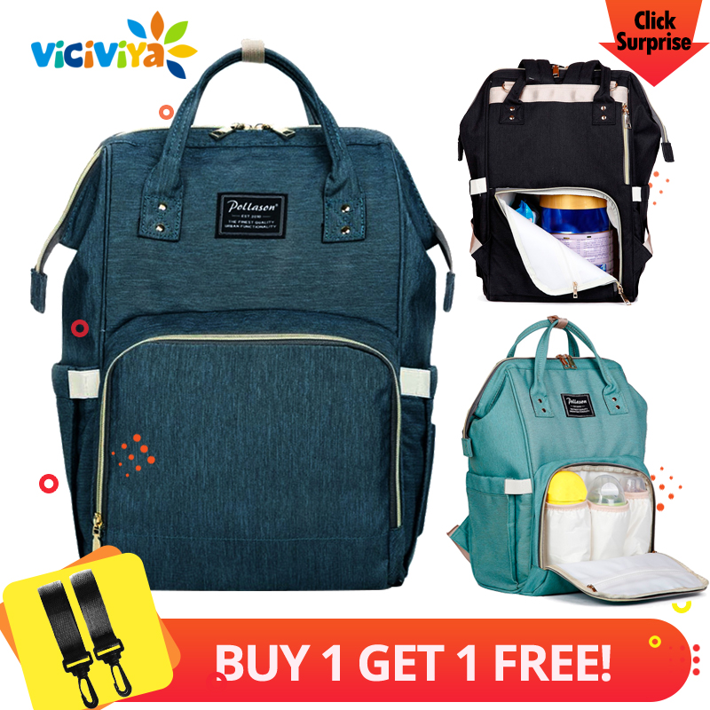 Nappy Backpack Multi-Function Waterproof Large Capacity Diaper Bag for Baby Care
