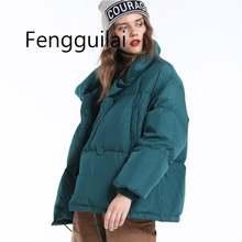 Женская свободная куртка с воротником стойкой теплая Повседневная