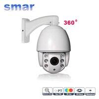 New 960P 1080P Mini High PTZ IP Camera Outdoor Weatherproof 10X Zoom Lens 1 3MP 2