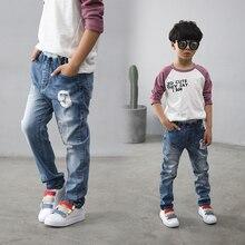 2017 Primavera e outono Moda Crianças Calças de Brim, meninos Jeans Leggings Calças Azuis das Crianças Roupas de Outono Criança Calças Lápis.
