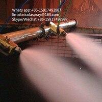 Ultrasonic air atomizing nozzle Dry mist dust suppression nozzle Two fluid atomizing nozzle Workshop humidifying nozzle