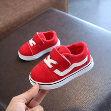 Children's Flats Shoes Soft Rubber Low-top Loafers Boys Girls Shoes Student Anti-Slip Single Shoes Casual Breathable Kids Shoes
