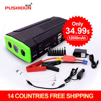 Mini Multi Function Car Jump Starter Power Bank Portable Emergency Battery Charger 12800mAh Booster Starting Device