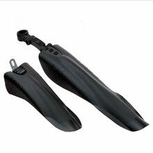 Высокое качество Велосипедное крыло горный велосипед крылья набор Брызговики велосипедные Крылья щитка для велосипеда передние/задние крылья