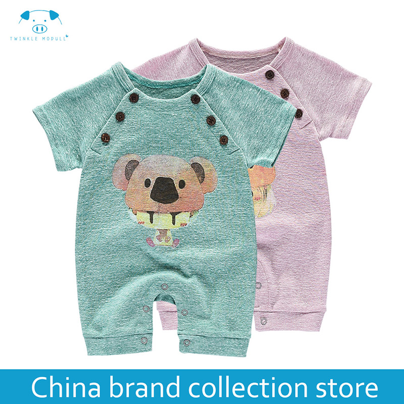 baby clothes summer newborn boy girl clothes set baby fashion infant baby brand products clothing bebe body bebe MD170X023 baby boy clothes bebe casual girl clothes little baby infantil jumpsuit baby girl clothes infant girl gentle baby set r3052