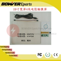 A 19 Inch Wide 16 10 426 276 Mm Quality 4 Wire Resistive LCD Touch Screen