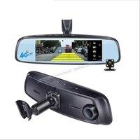 7,84 4 г Специальный кронштейн автомобильное Камера зеркало Android gps видеорегистратор с двумя Камера s WI FI видеорегистратор ADAS удаленного видео