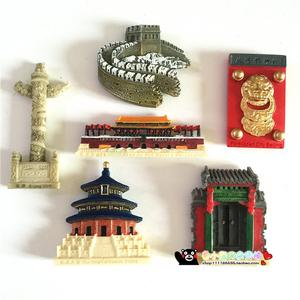 Handmade Painted China Great Wall Temple Of Heaven 3D Fridge Magnets Travel Souvenirs Refrigerator Magnetic Sticker Home Decor