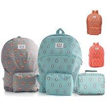 QIUYIN Cartoon Waterproof Backpack Cute Animal Folding Bag Wholesale Business Gift