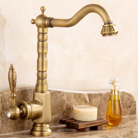 Antique Brass Basin Faucet Hot Retro Single Handle Hole And Restroom Washbasin Taps Crystal And Brushed