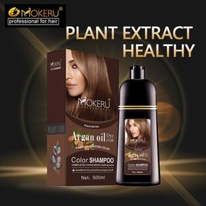 Image 4 - Mokeru 1pc 500ミリリットル天然有機永久ブラウンカラーロング持続アルガンオイル染毛剤シャンプー女性のための髪カラー瀕死
