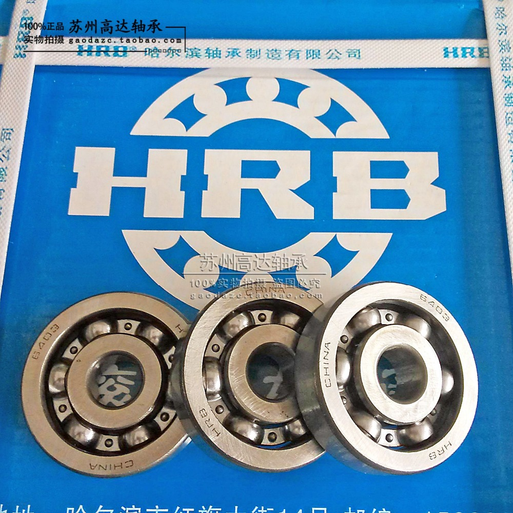 Harbin deep groove ball bearings HRB heavy6401 6403 6404 6405 6406 6407 6408 6401 bearing size 12 x 42 x 13 mm 2 pcs heavy duty deep groove ball bearings 6401rs 6401 2rs