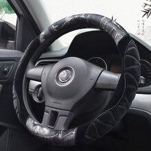 Чехол на руль автомобиля мягкая Нескользящая плюшевая накидка