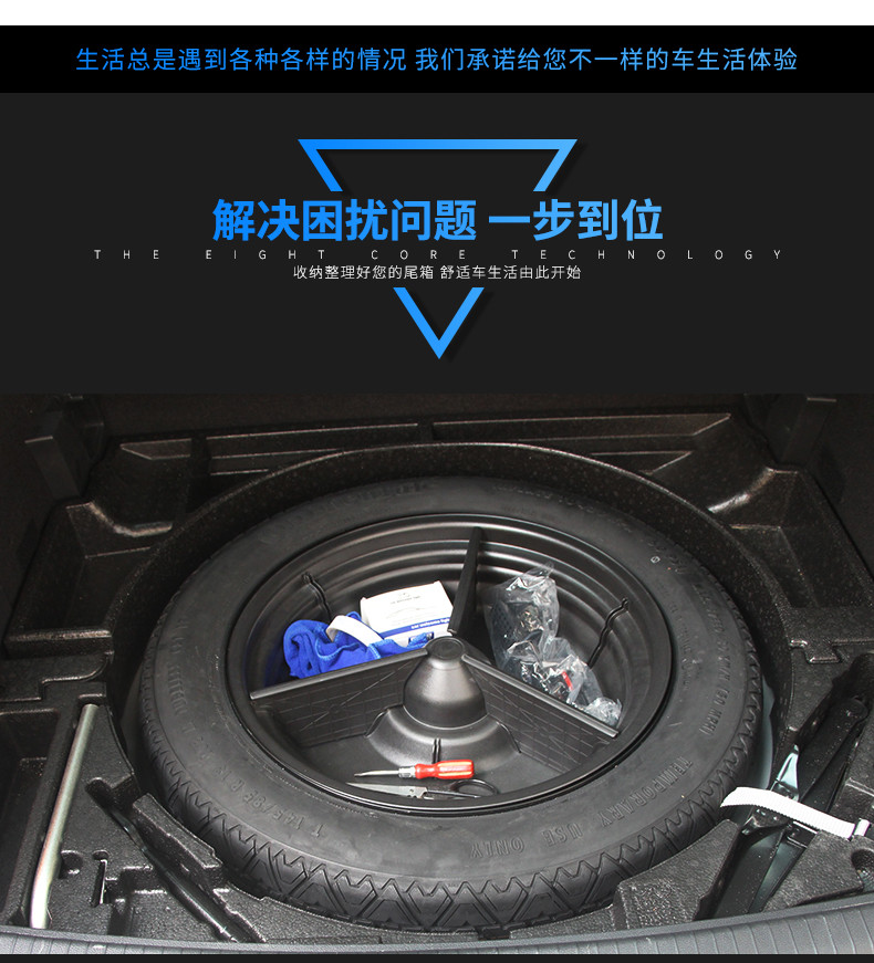 Car Accessories Car Styling1PCS ABS Spare Tire Storage Box For Volkswagen VW Tiguan 2017 MK2 Skoda