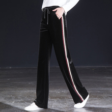 Shangege Side Striped Velvet Pants Women Joggers Wide Leg Flare Pants Ladies Elastic High Waist Trousers
