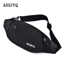 men's chest bag multi-function waist bags fashion Crossbody casual mobile Fanny Pack case for mobile phone bum hip bag