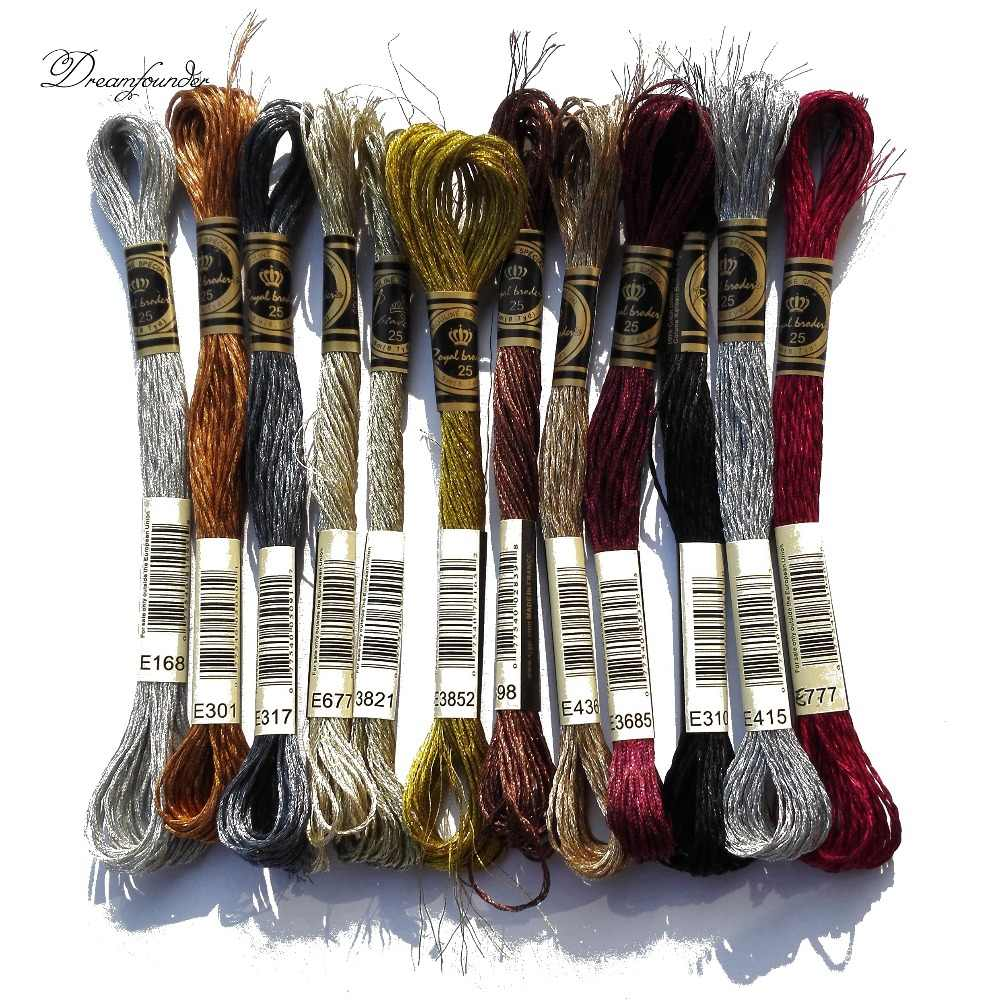 1pcs antique effects metallic thread E898 E436 E3685 E310 E415 E777 E168 E3852  DMC color floss embroidery DIY needlework