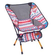 라이트 문 의자 휴대용 정원 7075 의자 낚시 좌석 캠핑 조절 또는 고정 높이 접는 가구 인도 안락 의자