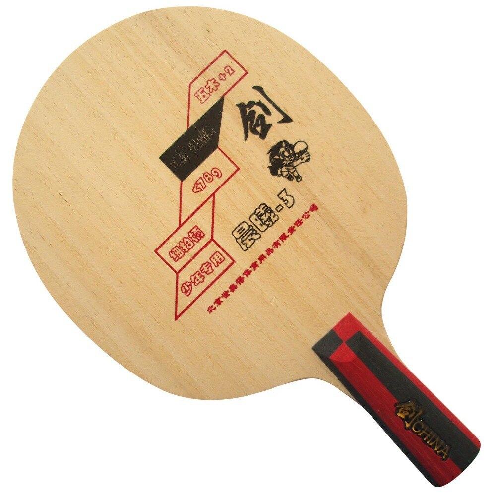 Sword Morning-3 (Morning3 Morning 3) (for children training) table tennis PingPong blade The new listing Favourite